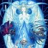 Final Fantasy XIV Ar Ciel
