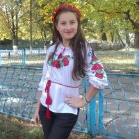 Алінка Гриценко