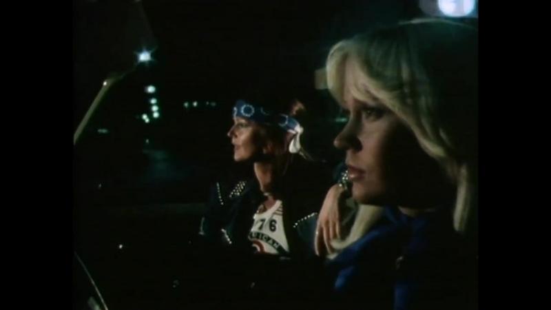 Tiger (ABBA-DABBA-DOOO!) US Nautilus LP Audio HD 1977