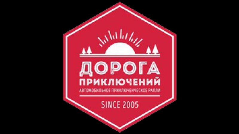 Ладога_2017