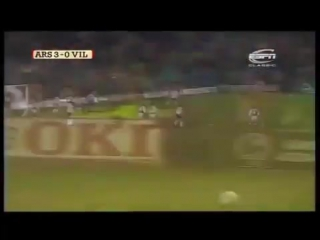 3 апреля 1991 года: Arsenal 5 - 0 Aston Villa