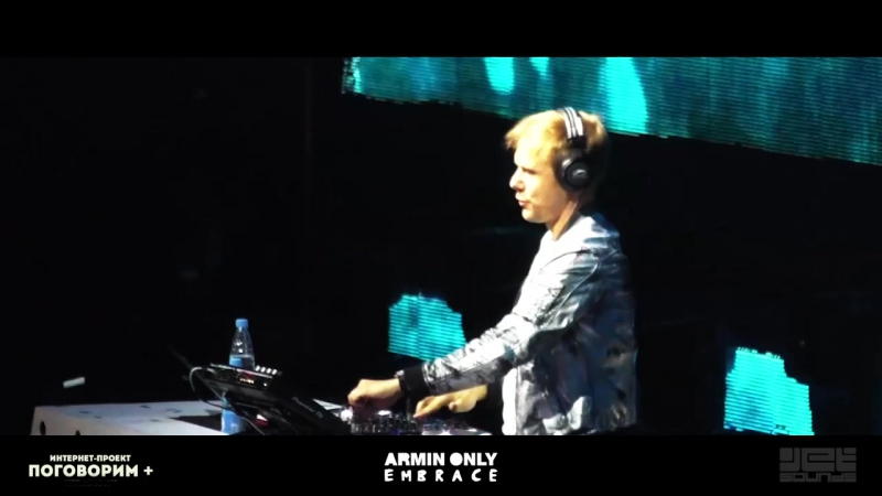 AOE Minsk - Armin Van Buuren - (Test sistems) mirage (Rank 1 Jockey Miler Remix)