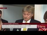 Новости 29 ноября в видео сюжетах Царьград