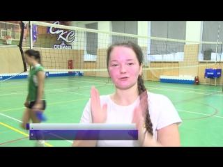 20170125 Шесть сильнейших женских команд Северодвинска продолжают борьбу в чемпионате города по волейболу - Сюжет СТВ