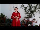 Бариева Азалия, МОБУ СОШ №4 им.А.Я.Першина, г.Благовещенск РБ - Г. Тукай