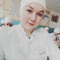 Кристина Шего