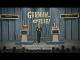 Wolfenstein II: The New Colossus — «Немецкий или капут!»