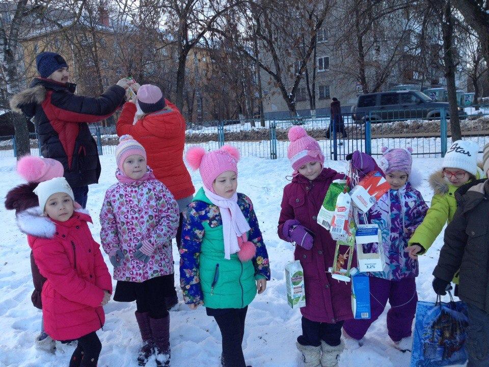Тетрадь комплексные работы по программе школа россии 2 класс ашмарина титоренко
