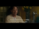Хороший Год  A Good Year (2006) Eng + Rus Sub (1080p HD)
