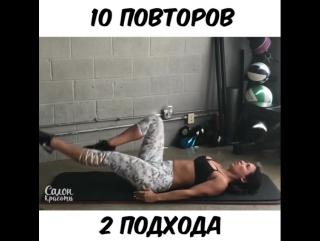 Эффективное упражнение для пресса. Ты уже ждешь лето?