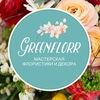 Greenflorr. Свадебные букеты. Доставка цветов.