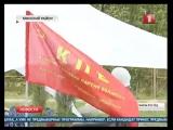 Форум молодых коммунистов Новости 16.08.2016 Беларусь 1 tvr.by
