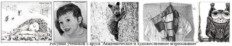 КУРС ПО ГРАФИКЕ