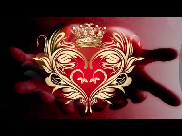 Песня Сердца: Активация сердечного центра (Сердечной чакры 5-го измерения). Хаторы