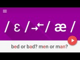 Bed or Bad Head or Had Men or Man American English Pronunciation