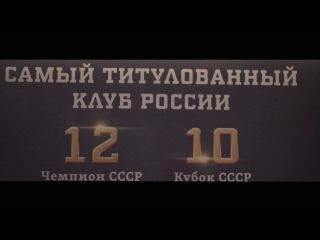 Они пришли поболеть за «Спартак»!