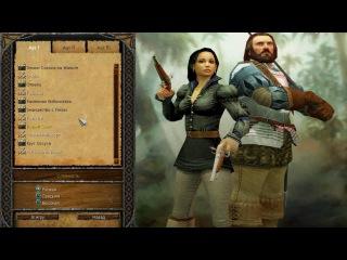 Кампания Age of Empires 3 - Часть 1 : Кровь #3 Османский форт