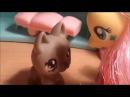 LPS VS MLP 11 серия Дружба это чудо Мой маленький пони сериал