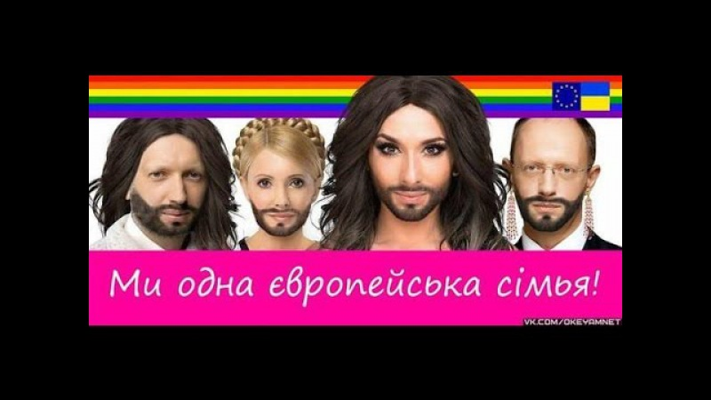 Кончита Вурс едет в Киев на Евровидение 2017