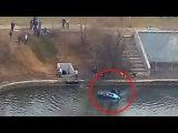 BMW утонул в пруду после ДТП с