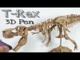 3D Pen Creations  Making a realistic T-Rex skeleton  3D Pen Art  Time lapse  T Rex
