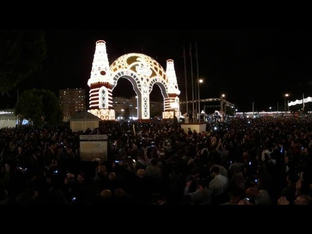 Alumbrao Feria de Sevilla 360º 2017