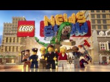 LEGO News Show - Trailer 2017