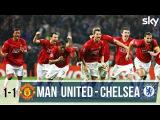 Манчестер Юнайтед 1-1(6-5) Челси - Финал Лиги Чемпионов 200708 HD