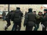 Появилось видео задержания участников