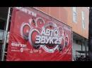 Автозвук29 в Северодвинске Замеры Бои 1на1 BMX шоу Hair Trick 25 06 17