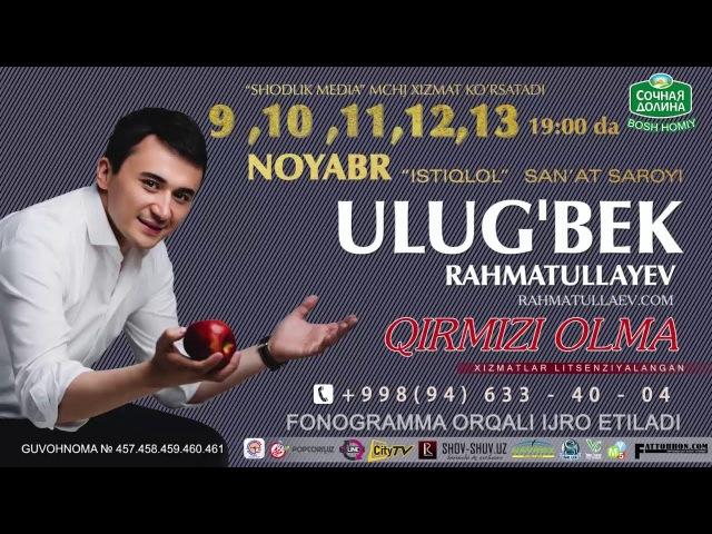 Ulugbek Rahmatullayev - Qirmizi olma nomli konsert dasturi 2016