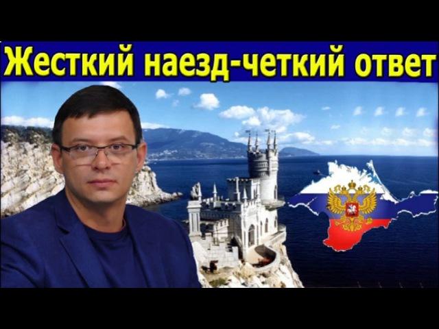 Мураев. Крым. Донбасс. Жесткий наезд в эфире и четкий ответ.