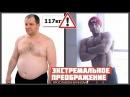Вторая тренировка жиробаса / Экстремальное преображение / Тренировка для похудения / сушка / ЗОЖ
