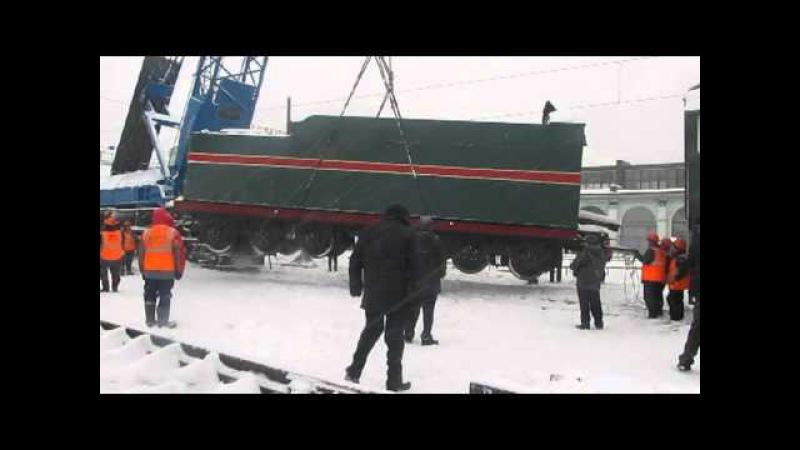 Депо им.Ильича. Паровоз-памятник П36-0120 забирают.