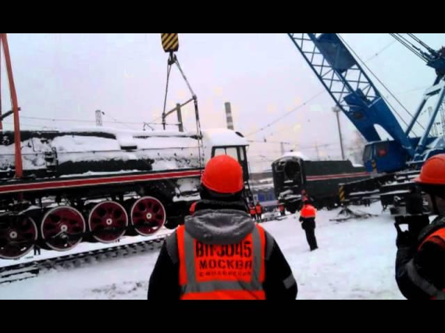 Демонтаж паровоза П36-0120 с постамента станции Москва-пасс.-Смоленская
