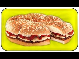 Как сделать свой бургер в макдональдсе 284