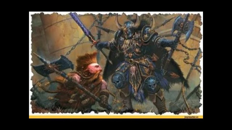 Dwarfs Vs Chaos EVENT Warhammer Online: Return of Reckoning 12/07/17