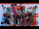 2013-03-07 Биатлон Кубок мира  2012-2013 8 этап Индивидуальная гонка Женщины Сочи