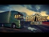 Дальнобойщик в Euro Truck Simulator 2