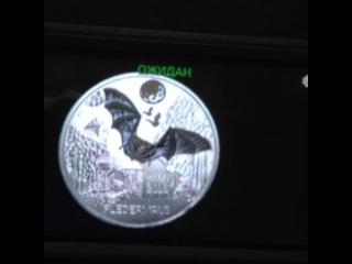3 евро 2016 Австрия Летучая мышь, тираж 50.000 экз. Светится в темноте. #монеты #монет #нумизматика #коллекционирование #монетымосква #монетыавстрии #3евро #летучаямышь #мышь #монетыевро #евро CoinsMoscow.ru - интернет-магазин монет