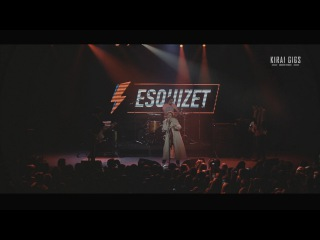 Esquizet - I'm Afraid of Americans (David Bowie cover) - Bowie Night 2017, Live@Sentrum, Kiev