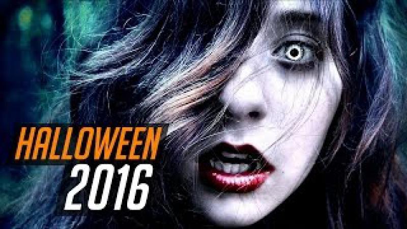 HALLOWEEN MUSIC MIX 2016 🎃 Best Trap, Dubstep, Electro, House, EDM Party Dance Mix
