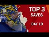 3 лучших вратарских спасения десятого игрового дня Чемпионата Мира по хоккею 2017