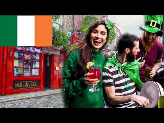 Ирландия. Интересные Факты об Ирландии!