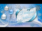 Красивые новогодние футажи часть 7 (набор 6 футажей)/ Beautiful new years footage
