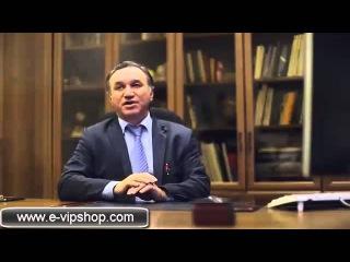 Экскурсия по российскому производству БАД Vision/ Визион/ Вижион/ Вижен