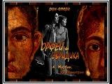 Поющие гитары Орфей и Эвридика, рок опера 1975 (vinyl record)