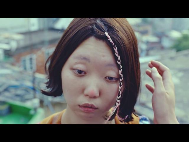 Корейская реклама, показывающая силу макияжа!