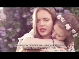 SKAM Season 1 Trailer (rus sub)