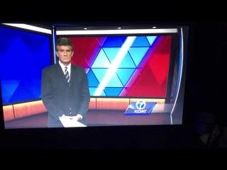 Ведущий не успел дочитать новости, как переключили на корреспондента
